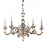 Ideal lux Giglio SP6 argento