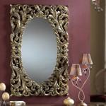 Schuller 309912 Зеркало
