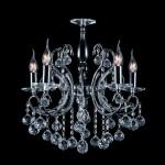 Lightstar Elegante 708054